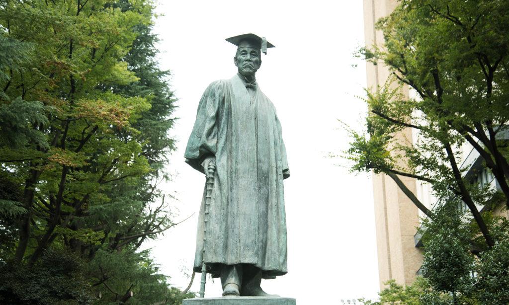 写真:早稲田大学創始者