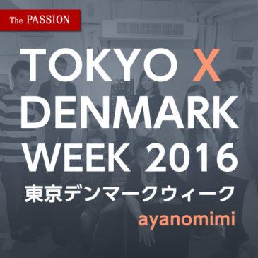 Tokyo Denmark Week 2016